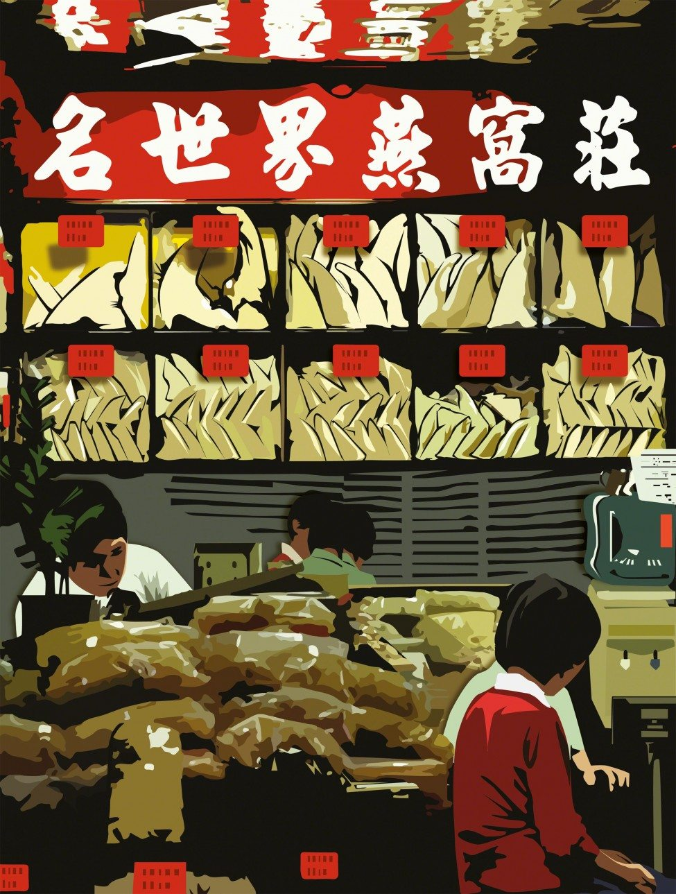 Shoppers at a market in Hong Kong do not lack for available dried shark fin.<br /> Photo by Thomas P. Peschak | Artwork by Alessandro Bonora
